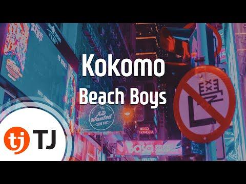 [TJ노래방] Kokomo - Beach Boys (Kokomo - Beach Boys) / TJ Karaoke