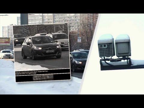 Как быстро приходит штраф с камеры