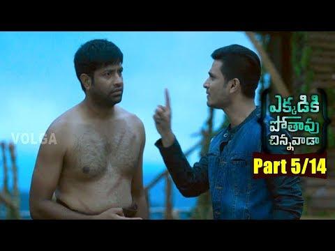 Ekkadiki Pothavu Chinnavada Movie Parts 5/14 | Nikhil, Hebah Patel, Avika Gor | Volga Videoa 2017