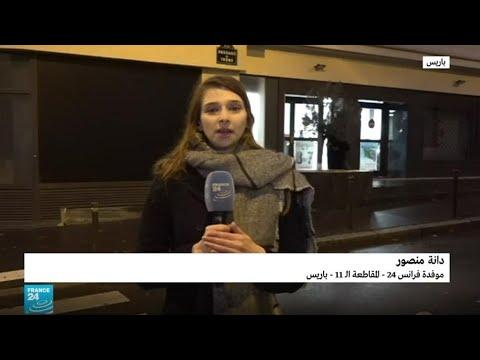 الانتخابات الرئاسية الجزائرية: انطلاق عملية التصويت بالخارج في أول اختبار للحراك والسلطة  - نشر قبل 4 ساعة