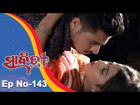 Savitri | Full Ep 143 | 21st Dec 2018 | Odia Serial – TarangTV