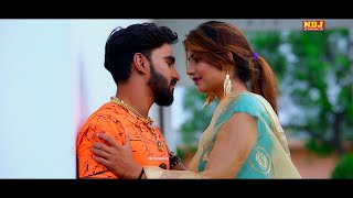 एंडी जाट #Andy Jaat #TR #Sonika Singh #Vishal Sehrawat #New Haryanvi DJ Song 2018 #NDj Film Official