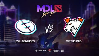 Evil Geniuses vs Virtus.pro, MDL Macau 2019, bo3, game 1 [Mael & Casper]