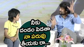 Jersey Movie Child Artist Ronit Hilarious Punches On Nani and Shraddha Srinath