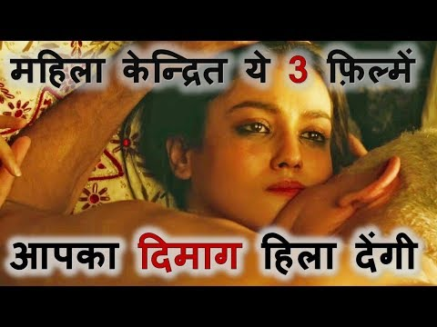 3 Bollywood Movies on women' issues Will Change Your Thinking