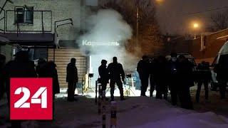 Смотреть видео Трагедия в Перми: хостел в подвале не раз заливало кипятком - Россия 24 онлайн