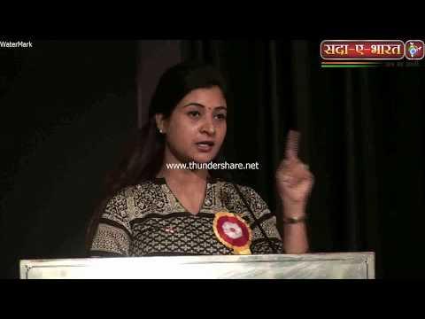 Alka Lamba speech in india islamic culture center