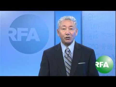 Radio Free Asia Ukay Webcast , Thursday , April 05, 2012