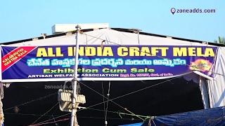 Kalakruthi Handlooms and Handicrafts Exhibition | A S Rao Nagar | Hyderabad | zoneadds.com