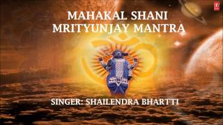Mahakal Shani Mrityunjay Mantra By Shailendra Bhartti Full Audio Song Juke Box