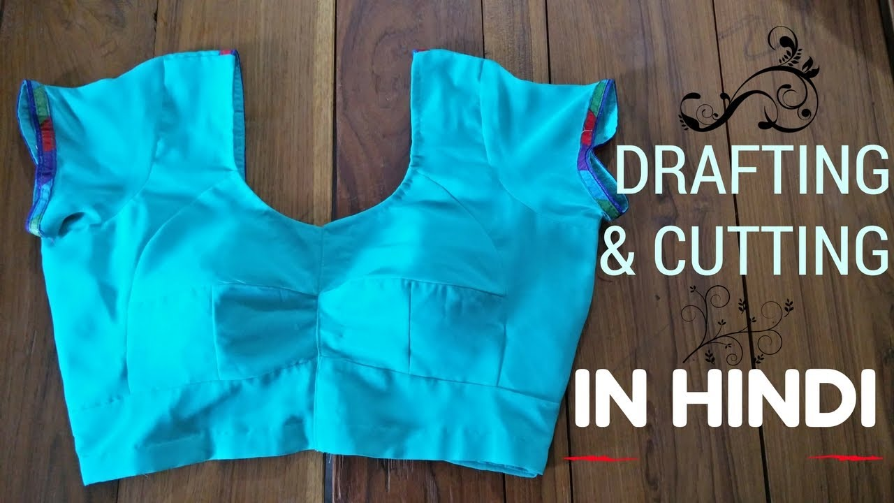 Simple Blouse Measurement Paper cutting and Stitching in ...