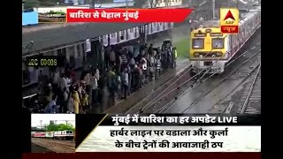 Mumbai Rains: Only fast trains operating only on Western Line