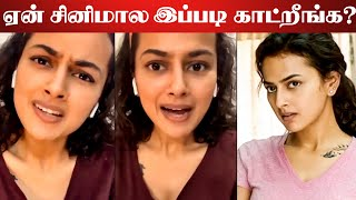 Actress Shraddha Srinath Angry Speech | Nerkonda Paarvai