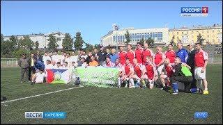 Сборные России и Узбекистана сыграли в футбол на  стадионе «Юность»