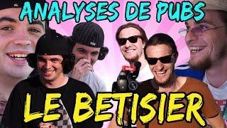 BÊTISIER DES ANALYSES DE PUBS (Saison 1) thumbnail
