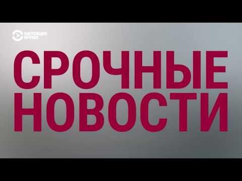 Директор московского Музея архитектуры о последствиях пожара в соборе Парижской Богоматери