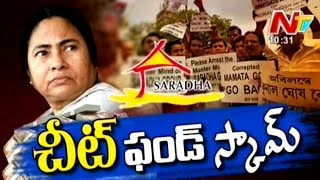 Saradha Chit Fund Scam - Story Board Part 01
