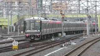 223系新快速草津行き発車と683系回送