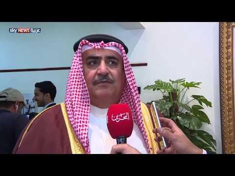 وزير الخارجية البحريني خالد بن أحمد آل خليفة: لن ندخر جهداً في ردع إيران من التدخل في بلادنا  - نشر قبل 2 ساعة