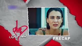 Pyaar Lafzon Mein Kahan Episode 17 Promo