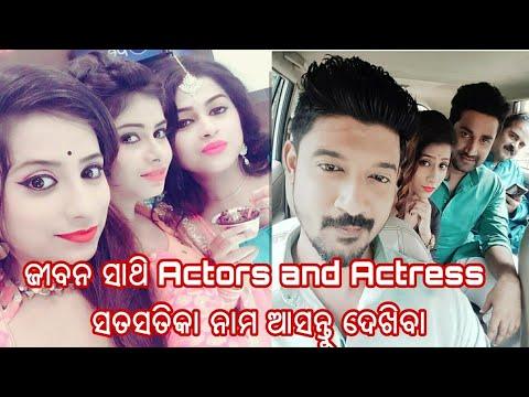 Jiban Sathi Actors and Actress Real Life Name