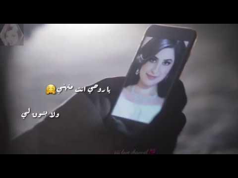 وش مسوي مع غيري محمد العريفي By أحمد