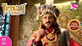Tenali Rama  - Full Episode - Ep 3 - 18th July, 2018