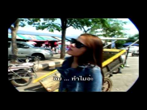 รายการ TOPTV PATTAYA-ตลาดโรงเกลือ Part 1