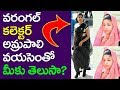 Do You Know Collector Amrapali Age | Love Story | Take One Media | Warangal | marriage | Wedding|IAS
