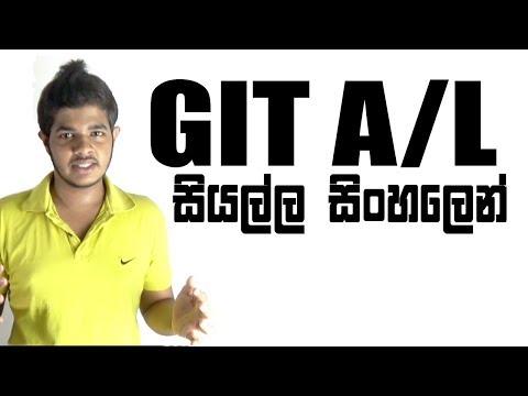 GIT A/L Sinhala - Full Syllabus thumbnail