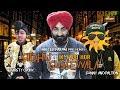 Sidhu Gussewala-IK VARI HOR(Part-2)| Mr.Param