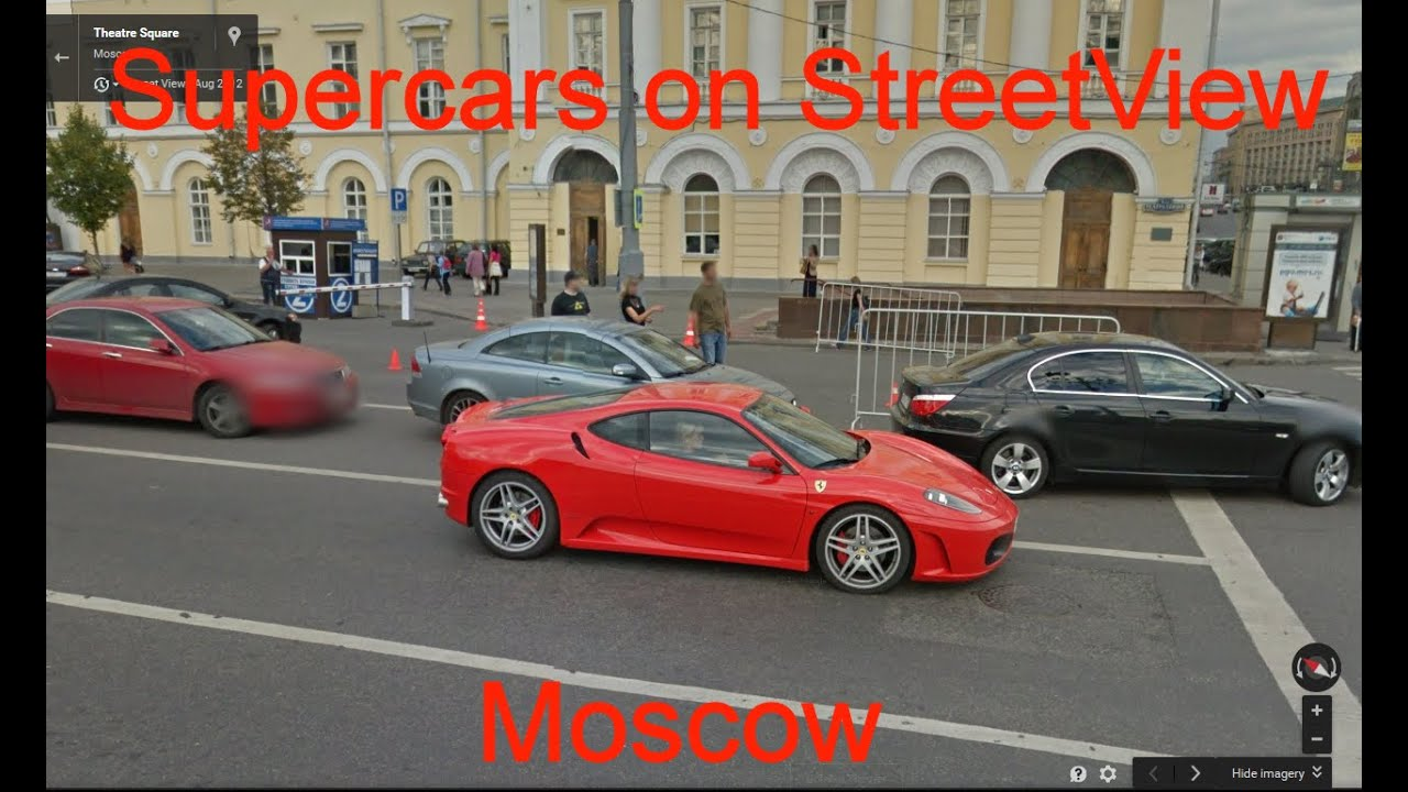 Supercars On Street View Moscow Youtube