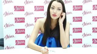 Онлайн-конференция с Наталией из Холостяк 6