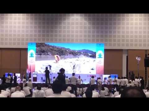 World Yoga Day Abu Dhabi UAE -2017