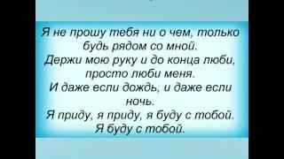 Эллаи ft Elvin Grey - Без тебя