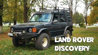 Land Rover Discovery.  Продается.