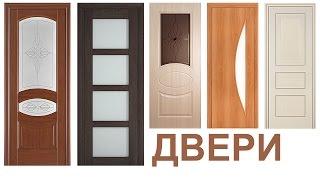 видео Купить вытяжку со склада в Алматы