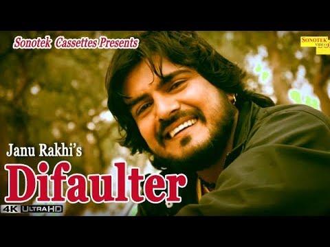 Difaulter A Real Story By Janu Rakhi & Anjali Raghav Song || Latest Haryanvi Song