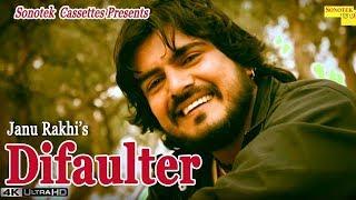 Difaulter A Real Story By Janu Rakhi, Anjali Raghav Song | Latest Haryanvi Song | Sonotek