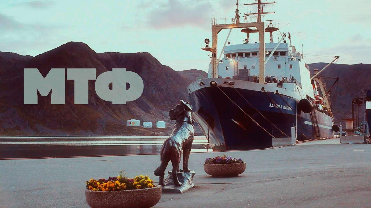 Фишфлот форум портал для живого общения моряков рыболовного флота.