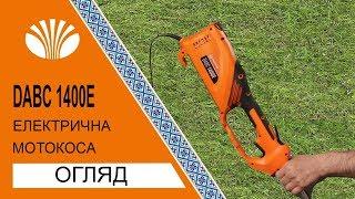Електрична коса Daewoo DABC 1400E (Electric Brush Cutter Daewoo DABC 1400E Review)