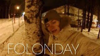 FolonDay: Драка в Парке Сокольники
