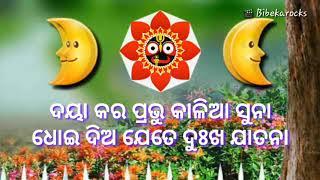 Happy New Year Wosh in Odia Dialog