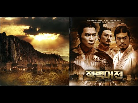 Red Cliff Part 1 OST - Alan - Xin·Zhan ~RED CLIFF~ Theme song of Part I (end-roll version)