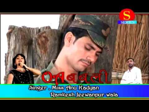 Haryanvi Pop Ramkesh Jiwan pur wala