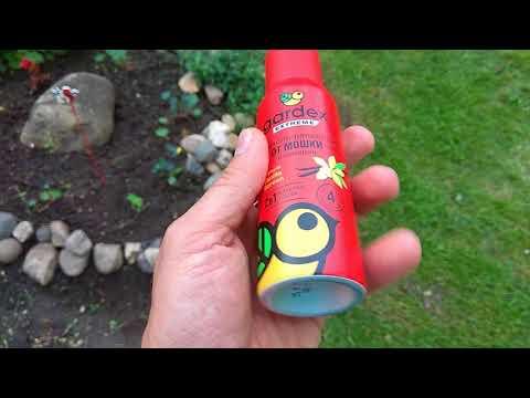 Гардекс, gardex средство против комаров, мошек