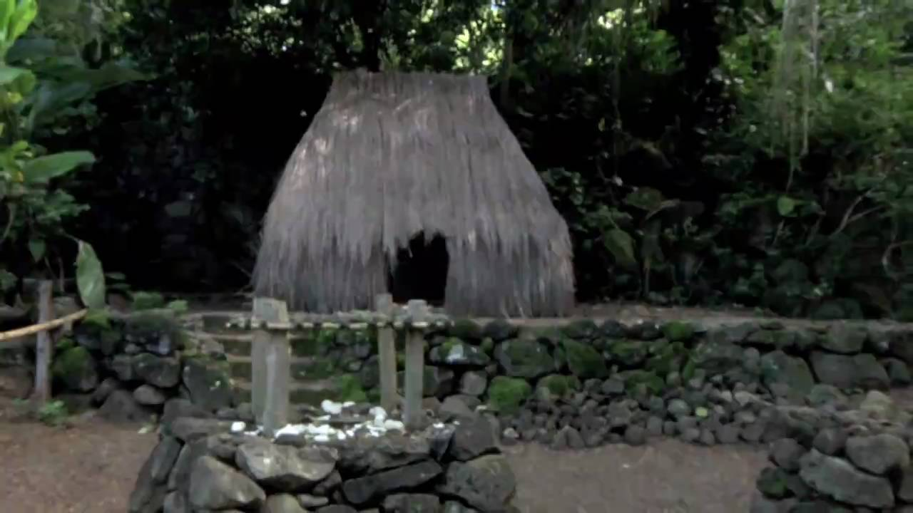 Hawaiian Culture, Responsibilities of an Ahupua'a, Waimea Valley