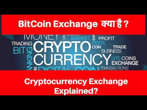 Cryptocurrency Exchanges Kya Hai in Hindi -How Poloniex/Bittrex Work-Cryptocurrency Trading in Hindi