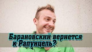 Дом-2 Свежие Новости.Эфир 16 Марта 2016(16.03.2016)