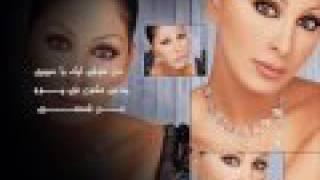 Elissa A7la Donia By Karim - اليسا احلي دنيا